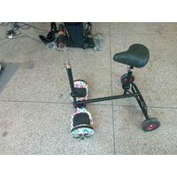 HoverBike - New Transportation Solution Using HoverBoard -6.5/8/10 Inch Hoverboard Hover Bike
