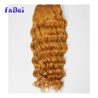 Hot Selling Top Quality Remy Weft Human Hair Double Drawn Hair Weave thumbnail image