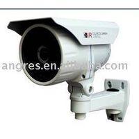 40m IR Waterproof CCTV camera
