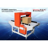 Selling S7500ZX High Anti-interference Needle Detector Machine(specially designed for cartons) thumbnail image