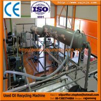 New machine ZSA china waste oil recycling to base oil