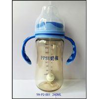 baby feeding bottle PPSU P2-001