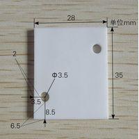 96%Aluminium oxide thermal conductive plate 1151152mm multiholes ceramic heat sink ceramic thumbnail image