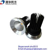 Sell 4inch 26W LED Down Lighting High Brightness (GLSH23DMAD100-H) thumbnail image