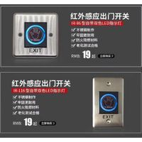 door and gate switch thumbnail image