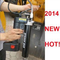 Grease Gun for Lubrication