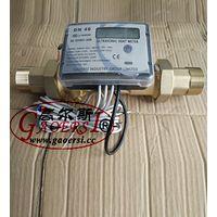 Medidor, air conditioning meter, MBUS meter, DN40