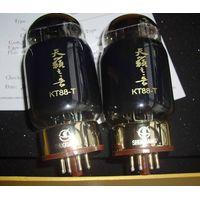 Shuguang Natural Sound KT88-T vacuum tube the best tubes in mainland(KT88-98/GEKT88/KT100/KT100A/KT8