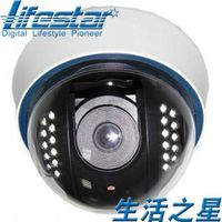 "5"" PTZ IP Camera Vandalproof High Speed Dome camera"