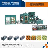 DK12-15CS High efficency automatic building hollow brick making machine