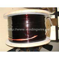 Enameled Rectangular Aluminium Wire thumbnail image