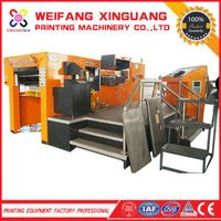 XMQ-1050FCH Hologram Aluminum Foil And Gold Foil Hot Stamping Machine For Sale
