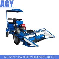 AGY GK150 four wheel riding type bcs tech reaper binder