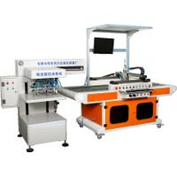 JL-ST2300  CNC spaying machine
