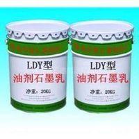 Natural Oil Graphite Lubricant