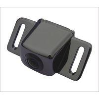 Waterproof Car Reversing Camera (CG-550)