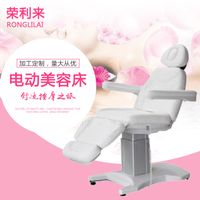 Electric Medical Spa Treatment Table Facial Massage Bed