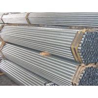 HR/CR GI galvanized Welded Steel Tube & Pipe thumbnail image
