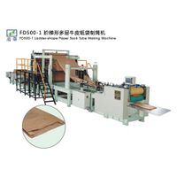 FD500-1 Paper Sack Tube Making Machine