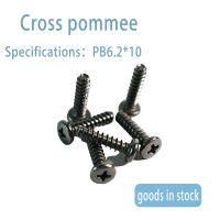 PM black cross groove round head screw pan head flat tail screw machine screw m1.2 | M2 | M4 row plu thumbnail image