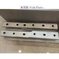 Compromise rail joint bar fishplate thumbnail image