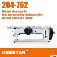 Long arm heavy duty sewing machine 204-762