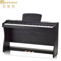 perfect sound& class feel for Bestman Brand Piano PN-2011A electronic piano