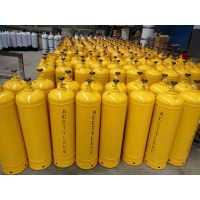 Dissolved Acetylene Cylinder thumbnail image