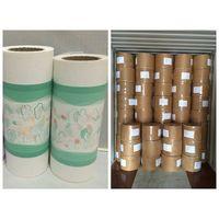 Raw material for baby diaper pe film