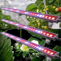 IP65 Osram led grow light bars