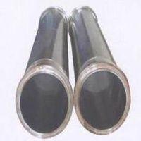 Pm Concrete Pump Cylinder DN230*2.3M thumbnail image