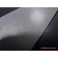 chinese perforated metal mesh thumbnail image