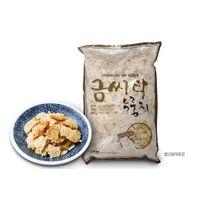 Golden Scorched Rice(Nurungji)