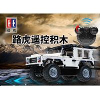 Land Rover Remote controlled Toys (Construction Toy)