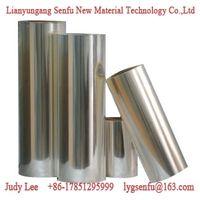 12-30 mic easy tear PET film