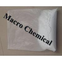 Metoclopramide HCI, CAS:54143-57-6