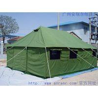 Military tents thumbnail image