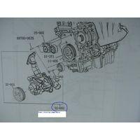 power steering pump/water, for BMW Mini Tritec engine thumbnail image