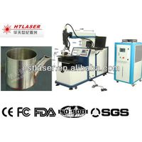 Automatic laser welding machine