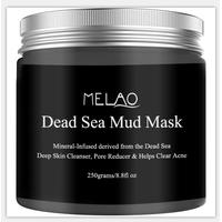 Factory wholesale price bulk herbal organic dead sea facial mud mask thumbnail image