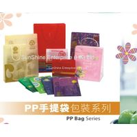 plastic PP gift hand bag