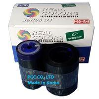Compatible EDIsecure DIC10203 Black 1500 Prints Matica DCP240 DCP340