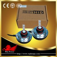 Newest light and thin All in one HID conversion kits 9005/9006