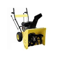Snow Blower S6-3 6.5HP thumbnail image