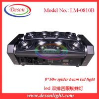 Upgraded version led four double vision effect light beam Spider Light Bar LM-0810B thumbnail image