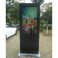 display designed for extremely hot and sunny outdoor venues