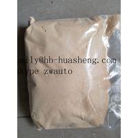 99%purity Cephapirin Benzathine CAS NO.97468-37-6
