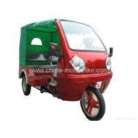 China Passsenger Tricycle Moto Taxi with Cabin 150cc 175cc 200cc