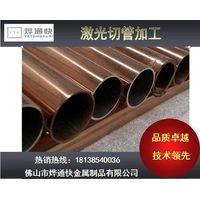 custom laser cut Titanium Pipes/Tubes spring price per ton thumbnail image