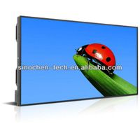 46 inch led backlight outdoor lcd(sun readable & waterproof)